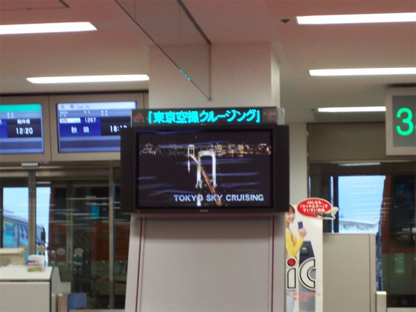 Airport-Entertainment