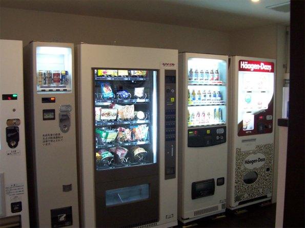 Hotel-Vending-2